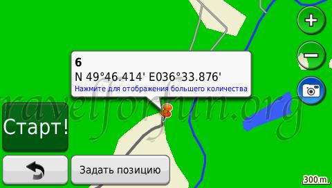53387[1]