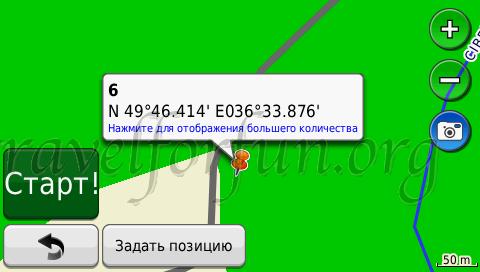 57349[1]