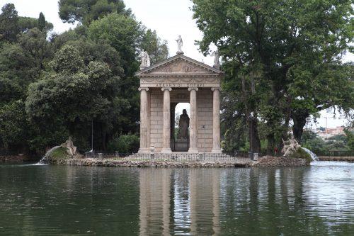Храм Эскулапа
