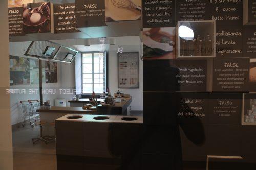Лаборатория на территории музея