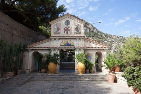 монастырь Св. Георгия Селинарийского