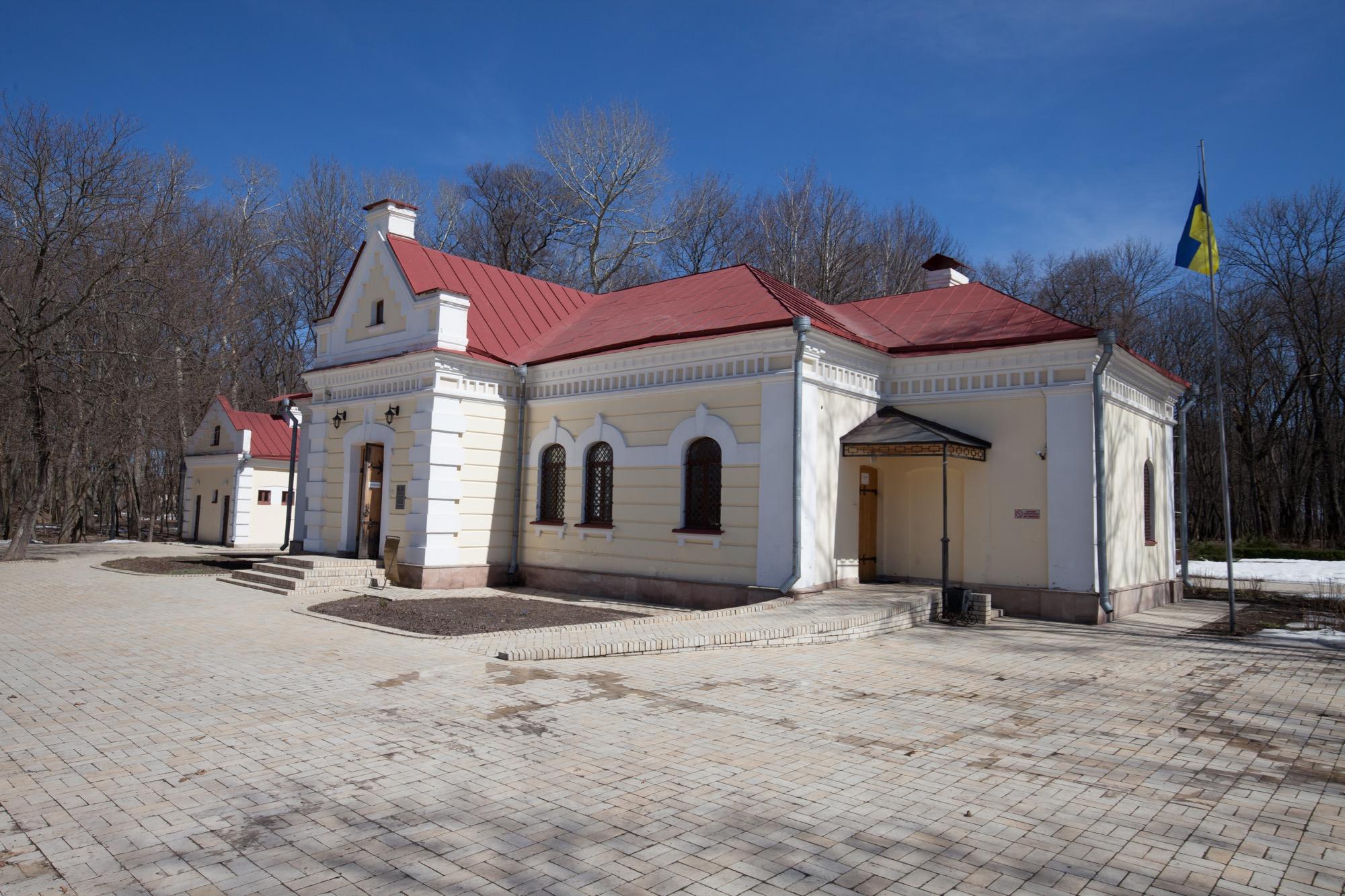 Будинок-музей  Генерального  судді  Кочубея в Батурині