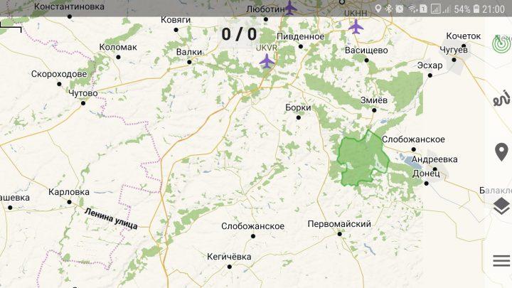 Trekarta — новая навигационная система от автора программы Androzic
