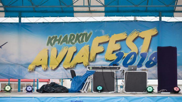 Харьков Avia Fest 2018 — Авиационный фестиваль на аэродроме «Коротич»