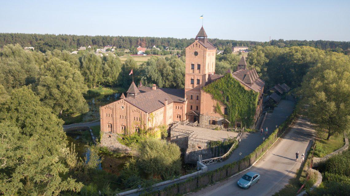 Замок Радомисль і музей домашньої ікони